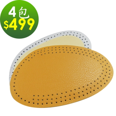 金德恩 台灣製造 4包雙層純牛皮止滑鞋墊一包兩入/男女適用