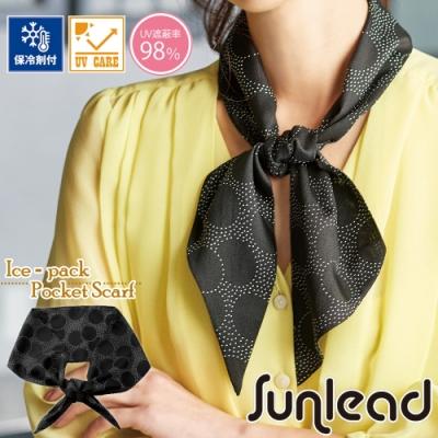 Sunlead 涼感降溫防曬機能領巾/涼感巾 (黑色)