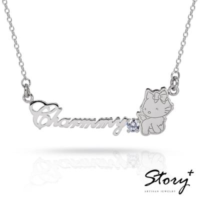 CharmingForYou系列-CharmmyKitty字母訂製純銀項鍊(6字內)