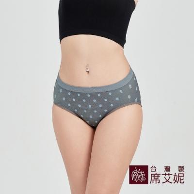 席艾妮SHIANEY 台灣製造 超彈力舒適內褲 抗菌竹炭纖維少女小花款-水色