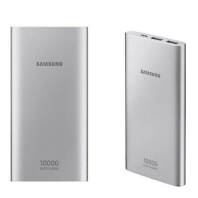 SAMSUNG 原廠雙向閃電快充10000mAh行動電源-EB-P1100 @ Y!購物