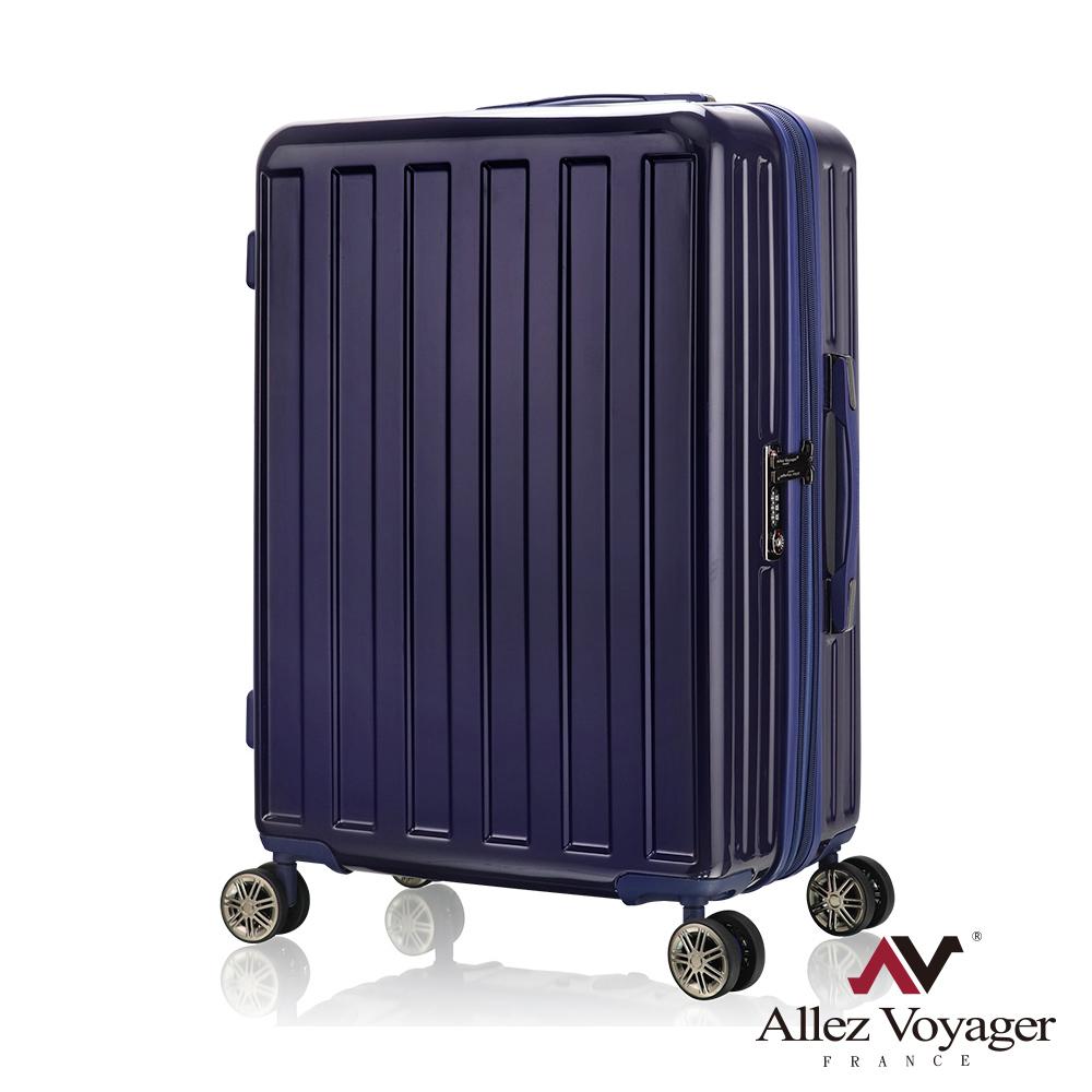 法國奧莉薇閣 24吋行李箱 PC大容量硬殼旅行箱 貨櫃競技場(海軍藍)