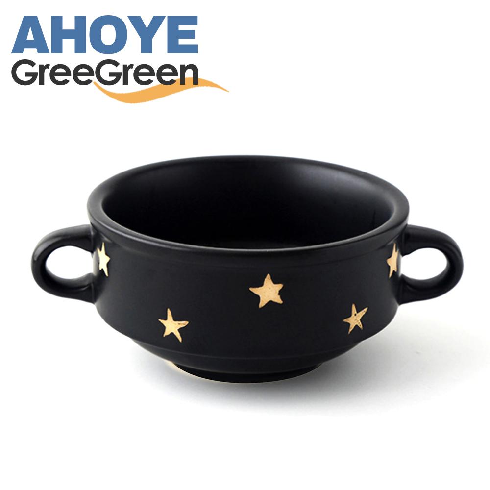 GREEGREEN格力綠   卡其星陶瓷西式湯碗 280ml (8H)