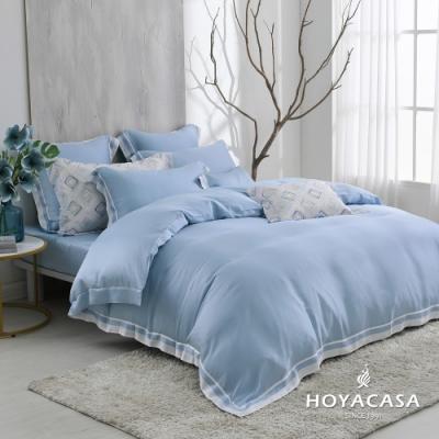 HOYACASA 清淺典雅 冰川藍 琉璃天絲雙人床包被套四件組