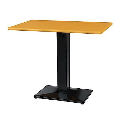 綠活居 阿爾斯環保3.5尺塑鋼立式餐桌/休閒桌(二色)-105x60x74cm免組