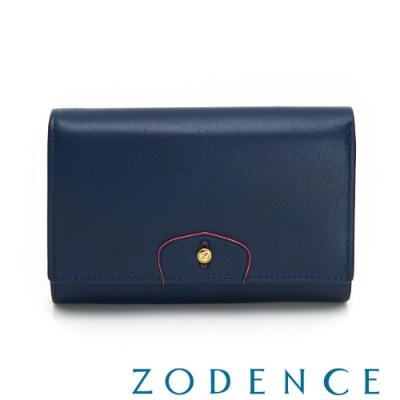 ZODENCE 袖釦系列牛皮豆點LOGO設計中夾 深藍