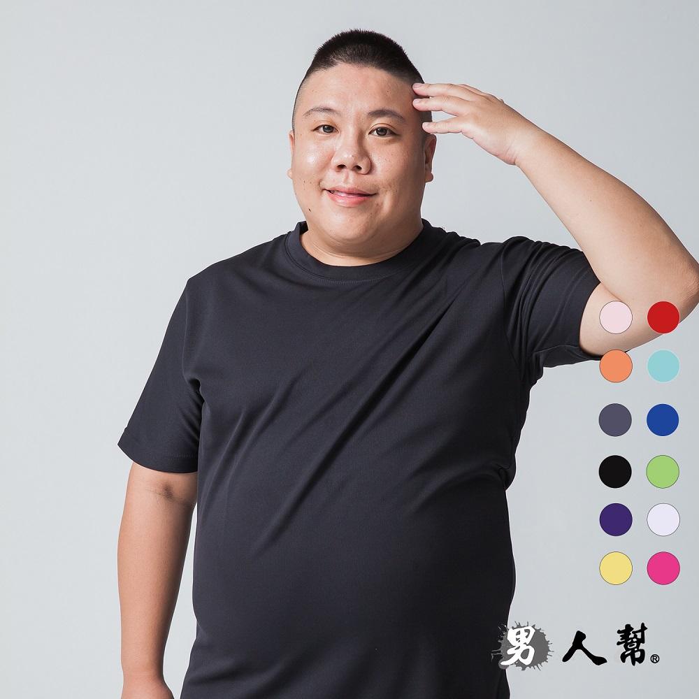 男人幫 F0175情侶裝快速吸濕排汗衫 @ Y!購物
