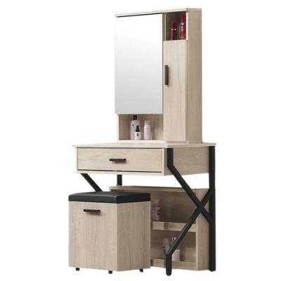 H&D 芮歐2.64尺開門鏡台含椅