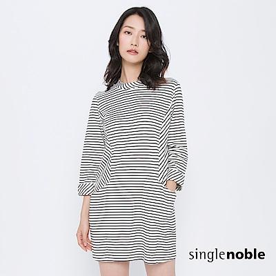 獨身貴族 極簡維度對稱拼接條紋長版上衣(3色)