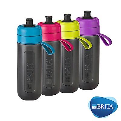 [買一送一]德國BRITA Fill&Go Active運動濾水瓶/隨身濾水瓶600ml【內含濾片*1】