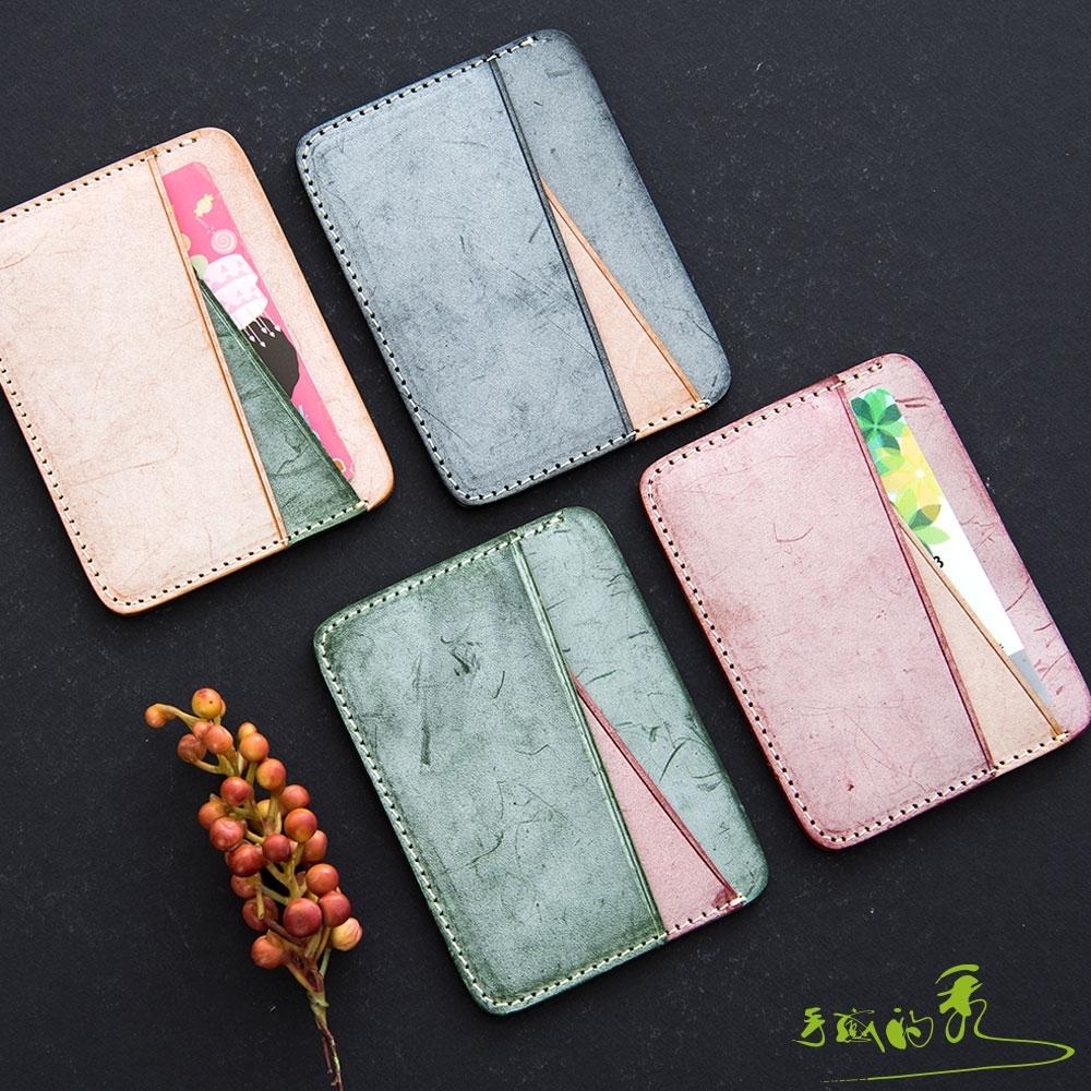 【手感的秀】藝術感植鞣革植鞣革卡片夾(3款)