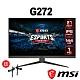 msi微星 Optix G272 27吋 電競螢幕(送MAG MT81 螢幕壁掛架) product thumbnail 1