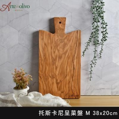義大利Arte in olivo 橄欖木托斯卡尼盛菜盤 砧板 38x20cm