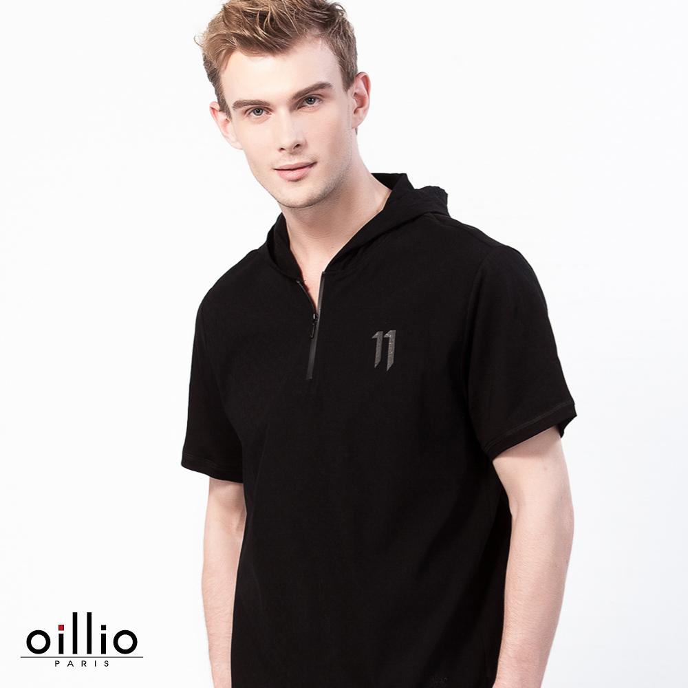 oillio歐洲貴族 短袖連帽T恤 彈性柔軟天絲棉 特色拼接布料 黑色
