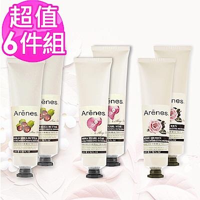 Arenes 法國頂級植萃調香護手霜35ml-6入組(玫瑰護手霜*2+乳木果護手霜*2+