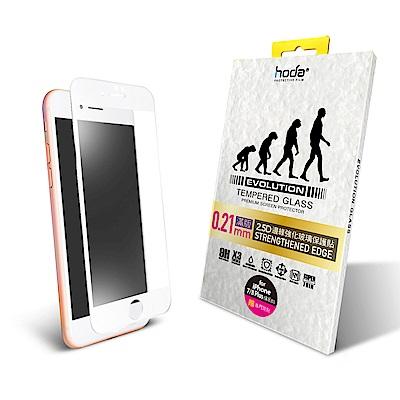 【hoda】iPhone 7/8 Plus 進化版邊緣強化滿版9H鋼化玻璃保護貼