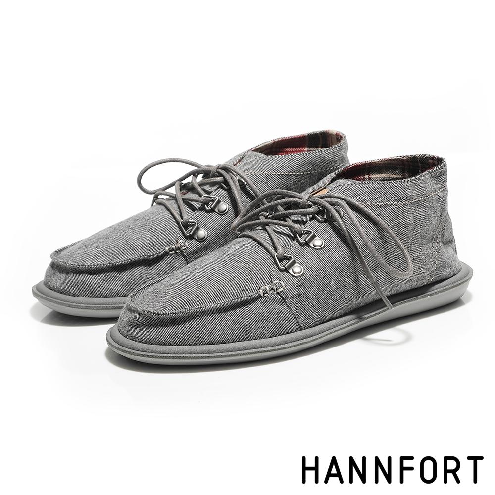 HANNFORT COZY斜紋毛呢英倫風休閒短靴-男-迷霧灰