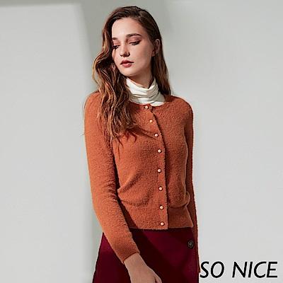 SO NICE冬季優雅珍珠針織外套