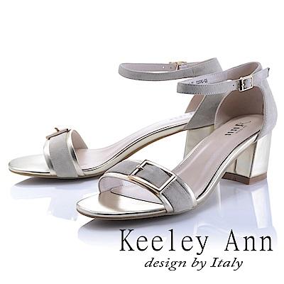 Keeley Ann 氣質甜美~金屬飾釦全真皮中跟涼鞋(金色-Ann)