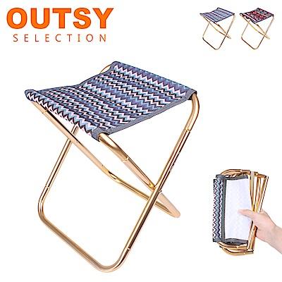 【OUTSY嚴選】極輕鋁合金民族風便攜折疊椅/露營椅/釣魚椅(2色可選)