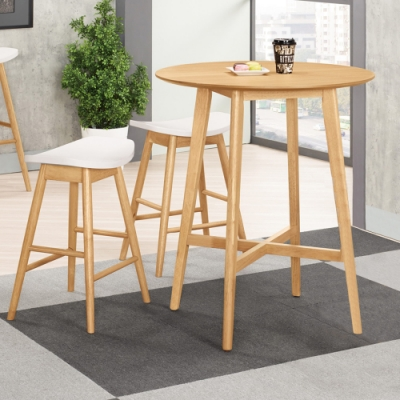 Boden-凱伊2.7尺圓型吧台桌椅組合/休閒吧檯桌椅組(一桌二椅)-80x80x92cm