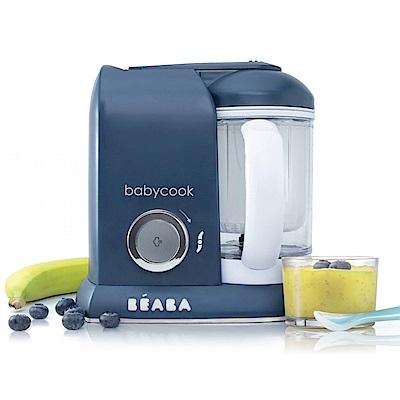 奇哥 BEABA 四合一副食品調理機-深藍