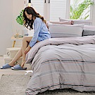 GOODDAY-回憶-100%純棉-兩用被床包組(加大)