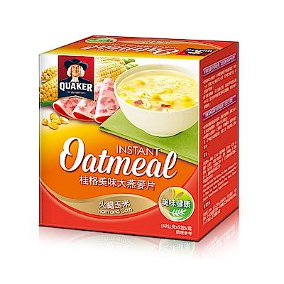 桂格 美味大燕麥片-火腿玉米(49gx5包)