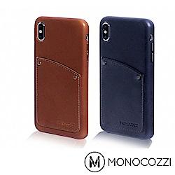 MONOCOZZI EXQUISITE iPhone XS Max 復古真皮保護殼