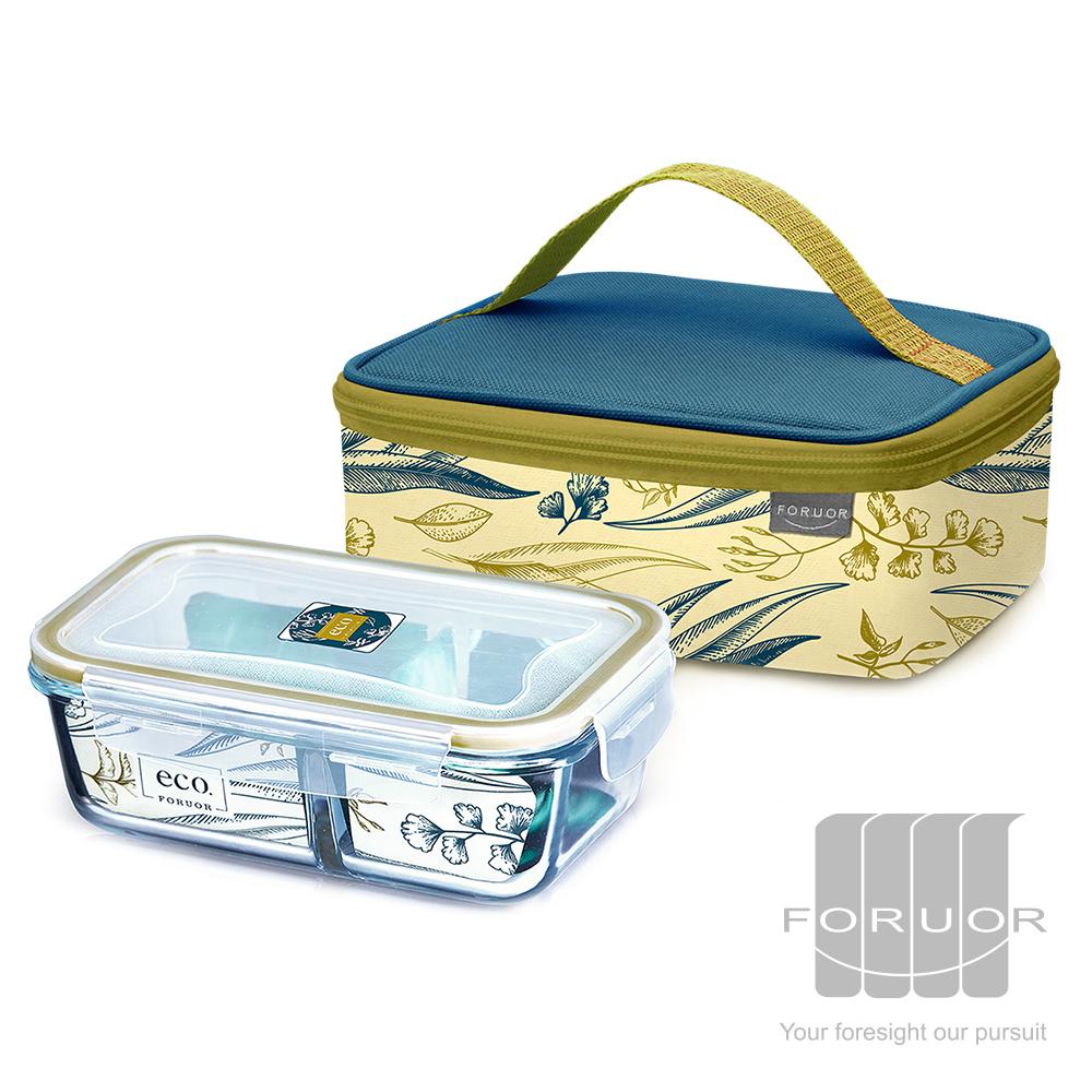 法國FORUOR eco 耐熱玻璃分隔保鮮盒提袋組800ml/2款可選(快)
