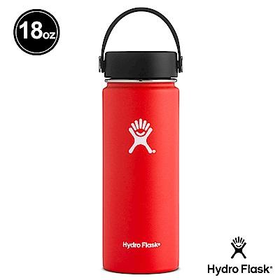 美國Hydro Flask 真空保冷/熱兩用鋼瓶 532ml 寬口 熔岩紅