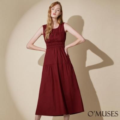 OMUSES 簡約皺褶A-Line長洋裝