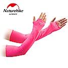 Naturehike 戶外防曬袖套/運動袖套