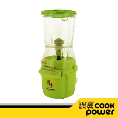 (福利品)鍋寶 生機調理機 1200cc JVE-1500-3