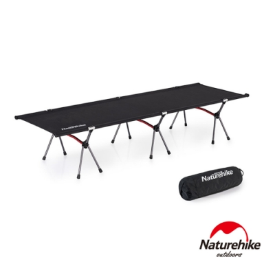 Naturehike 簡易野外高低兩用7075鋁合金便攜可折疊行軍床 午睡床 黑色-急