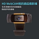 CARSCAM行車王 HD WebCAM視訊通話攝影機 product thumbnail 1