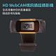 CARSCAM行車王 HD WebCAM視訊通話攝影機-急速配 product thumbnail 1