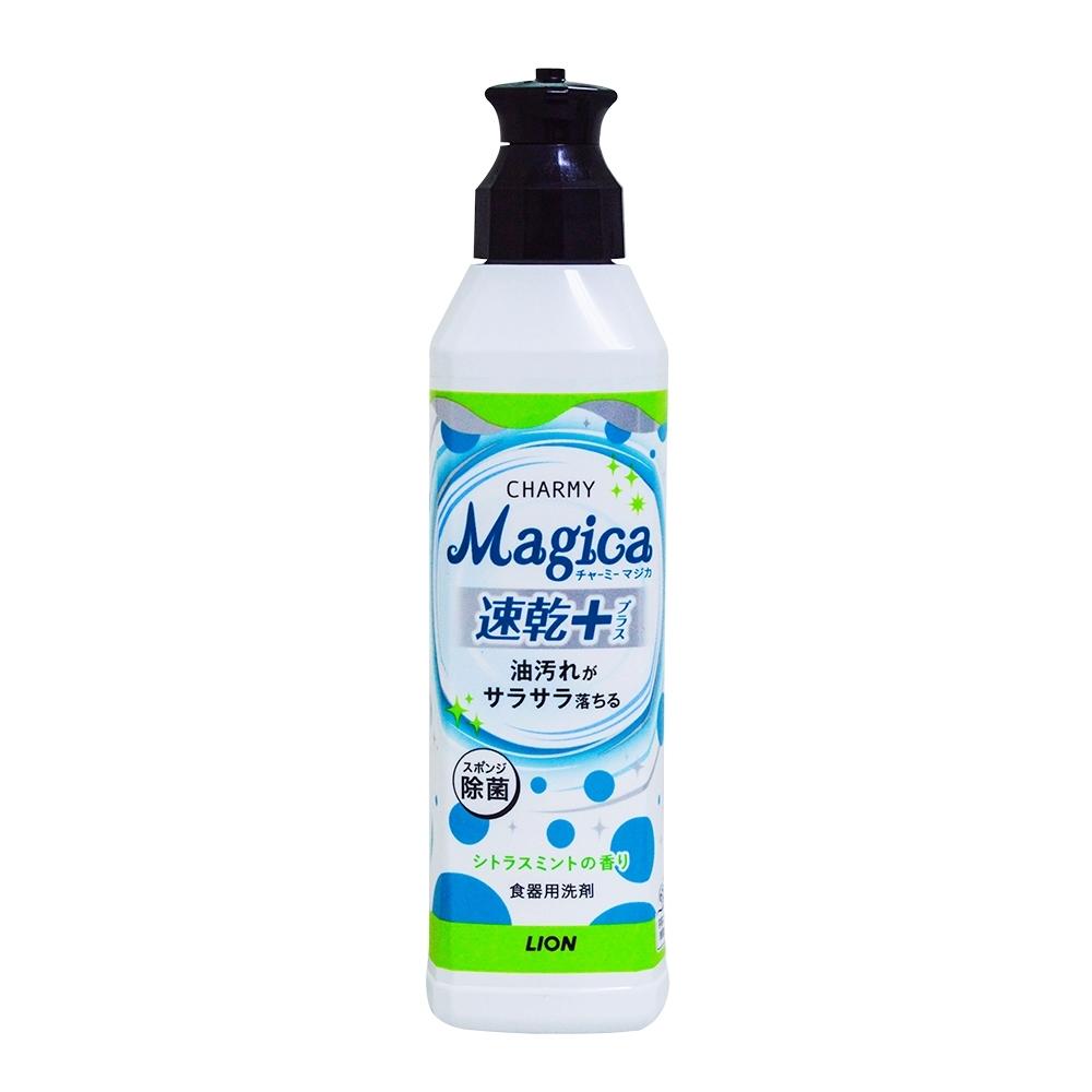 日本獅王Lion Magica 洗碗精-速乾PLUS柑橘薄荷香 220ml (小)