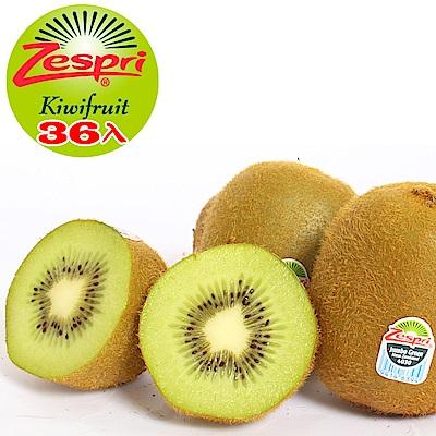 愛蜜果 紐西蘭Zespri綠奇異果36入原裝箱