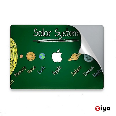 [ZIYA X SKINAT] MacBook 13吋與眾不同機身上蓋保護貼膜 太陽系學分