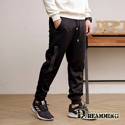 Dreamming 個性飛機彈力縮口休閒運動長褲-黑色