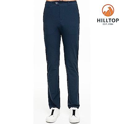 【hilltop山頂鳥】男款超潑水抗UV彈性長褲S07MC4憂鬱藍