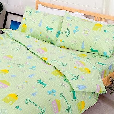 米夢家居-原創夢想家園-100%精梳棉印花床包+單人兩用被套三件組-青春綠-單人<b>3</b>.<b>5</b>尺