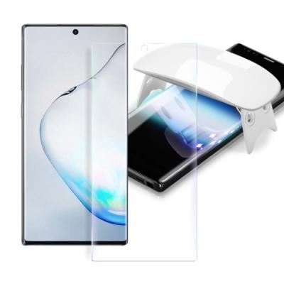 NISDA For 三星 Note 10+ 滴膠版3D玻璃保護貼 (附UV固化燈)