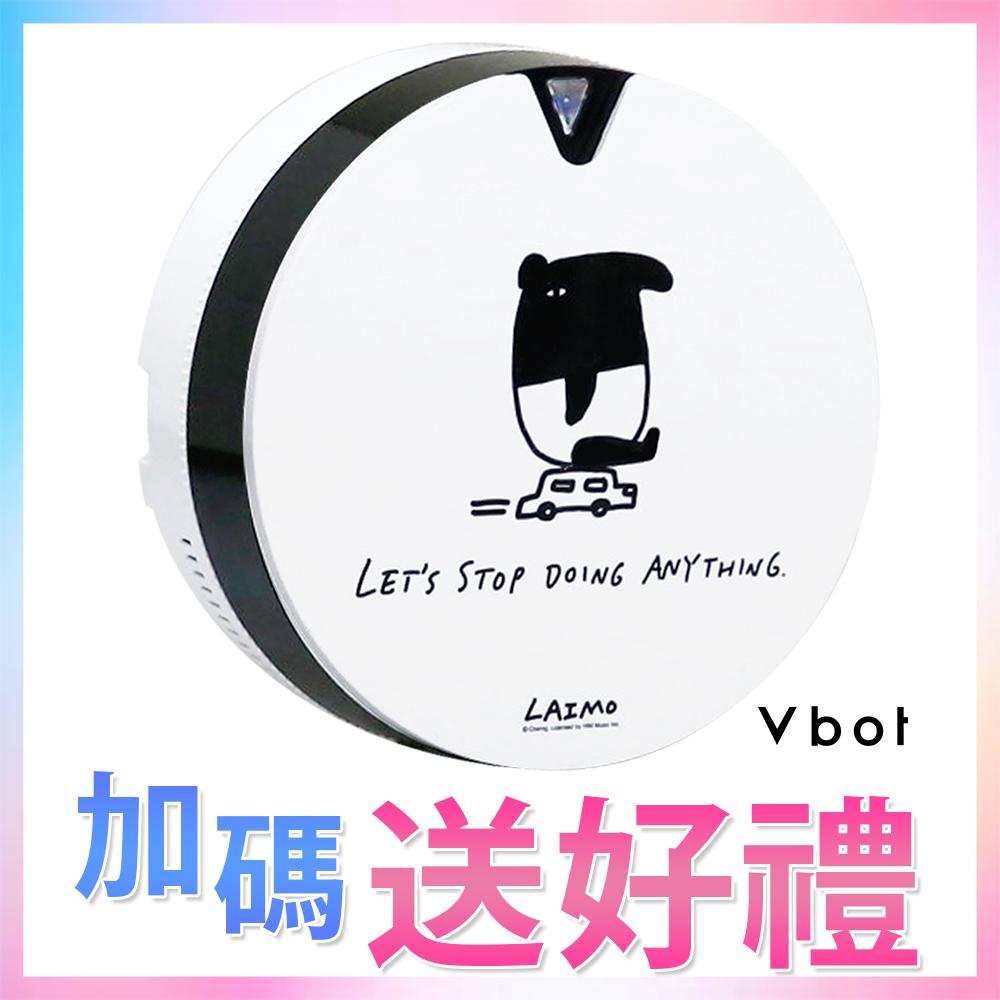 【Vbot × 人氣插畫馬來貘】i6+松露蛋糕機 智慧型掃地機器人(兩色可選)