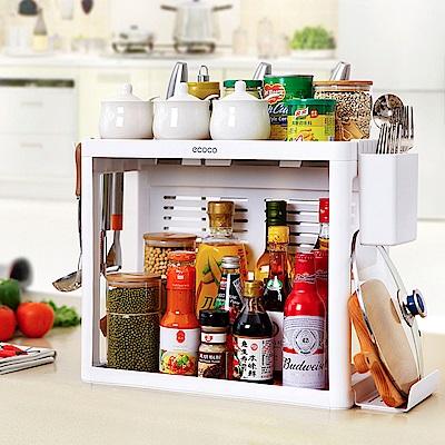 [aiken]多功能廚房桌面置物架