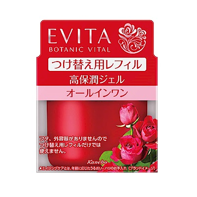 EVITA 紅玫瑰潤澤水凝霜 補充瓶