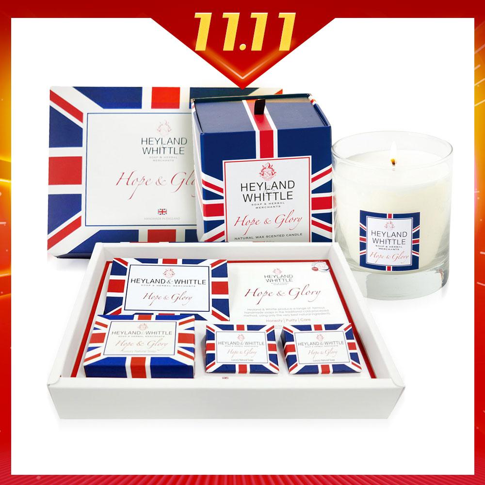 H&W英倫薇朵  英倫禮讚禮盒超值組