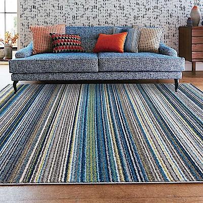 Ambience-比利時Nomad現代地毯 -馬雅(藍)(200x290cm)