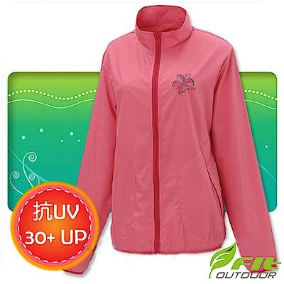FIT 女新款 吸排抗UV防曬外套_FS2301-11 玫紅色